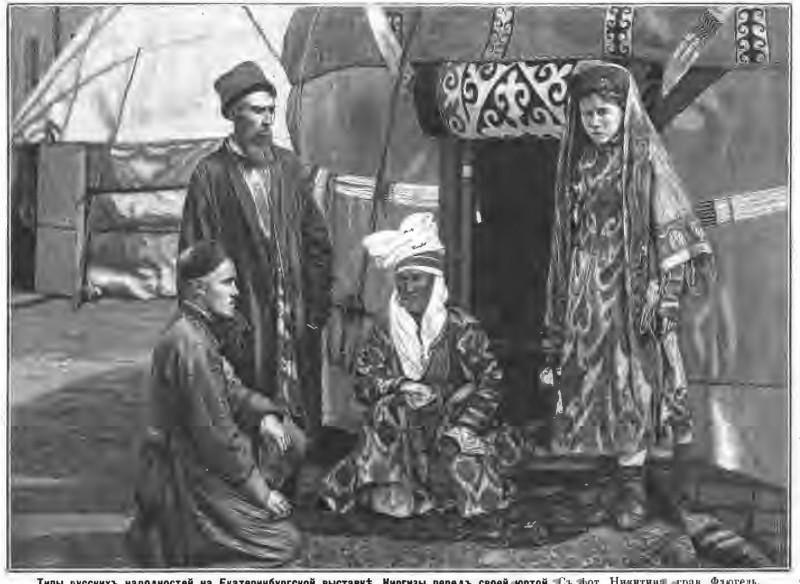 Niva-1887-1025_cr