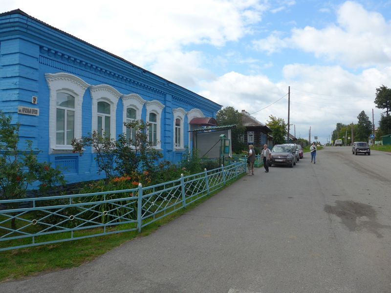 koptelovo1