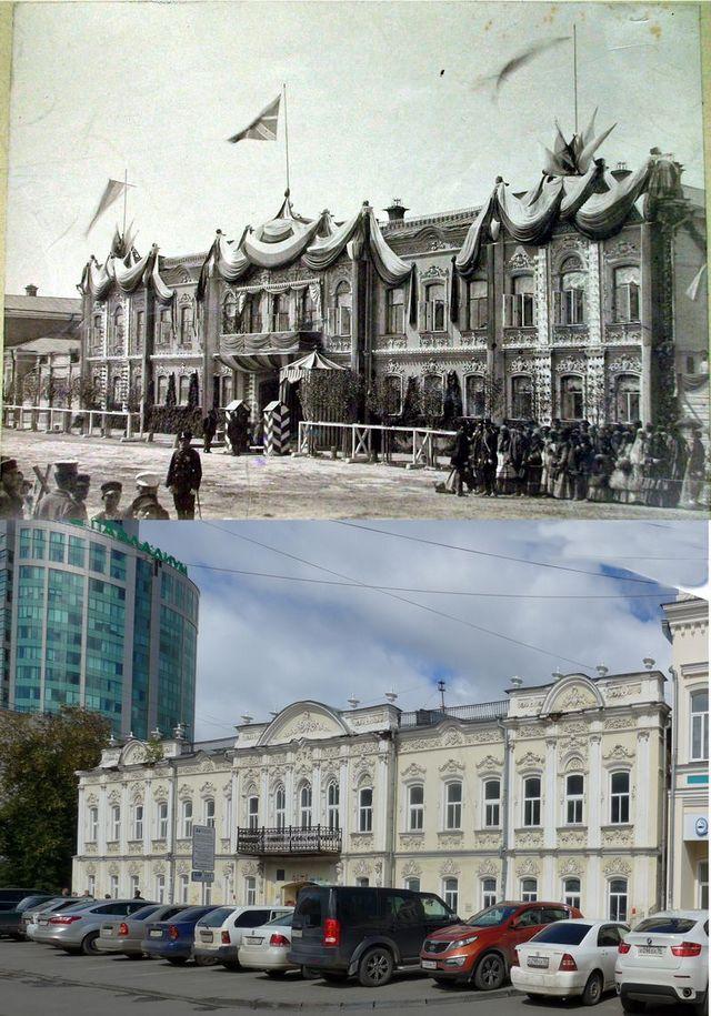 simanov
