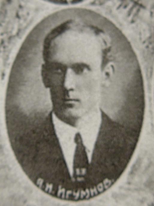 a.n.igumnov-1928