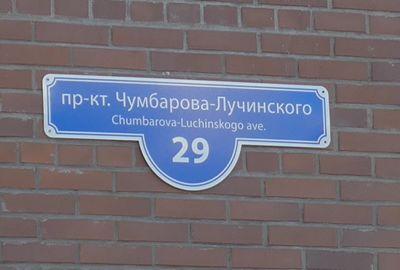 arkhangelsk6