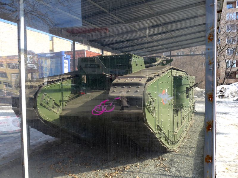 tank0