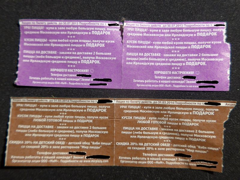 bilety2