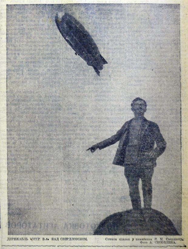 ur-1937.09.10-Dirizhabl
