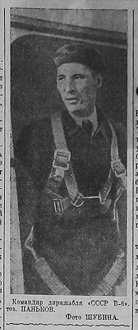 ur-1937.09.12-Pankov