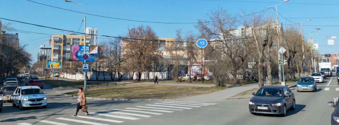 trugolnik2