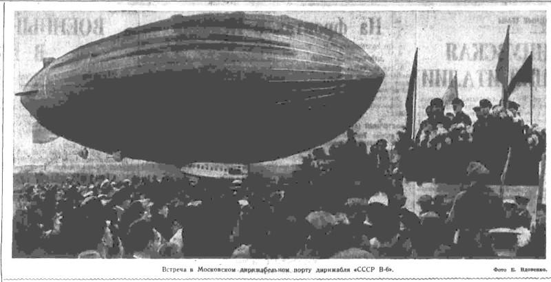 правда-1937.10.05