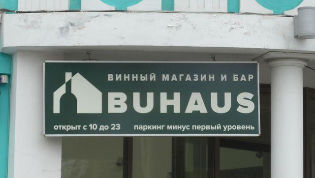 buhaus