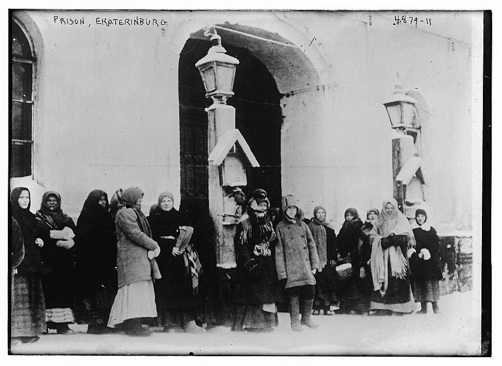 Тюрьма, Екатеринбург. 1900-е гг
