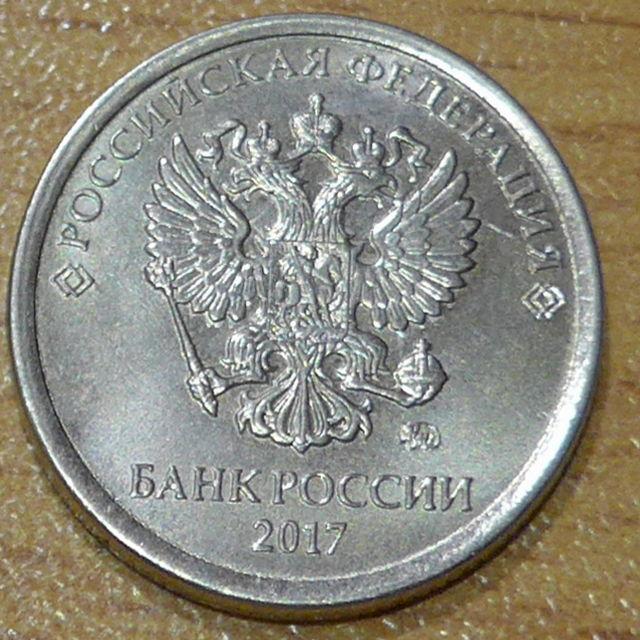 этом картинка рубли с гербом российской федерации нами сейчас развертывается