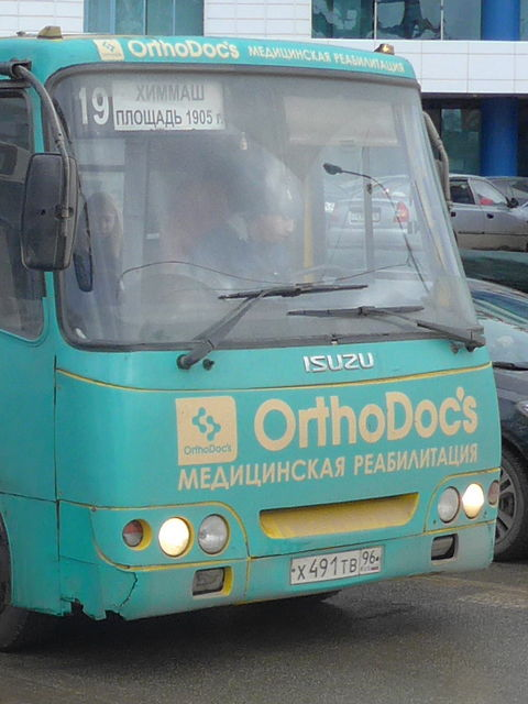orthodocs