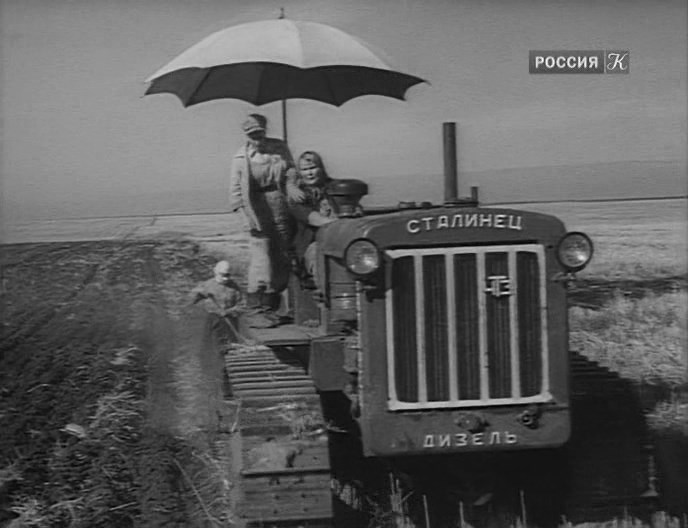Traktoristy_00.04.39