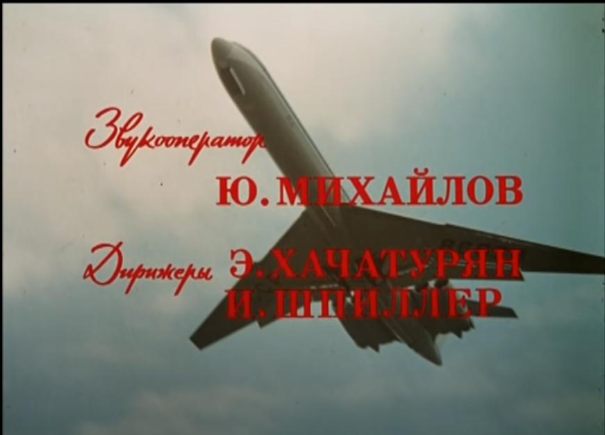 yu.mikhailov