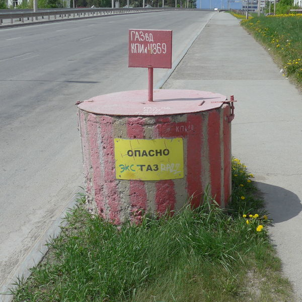 gorod1