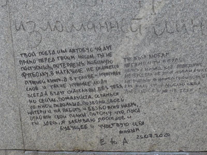 majakovskij3