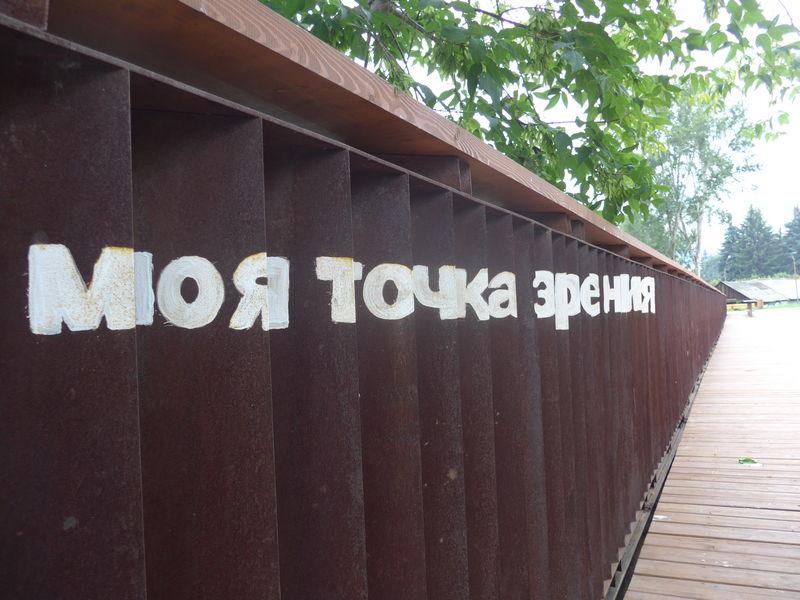 tochka1