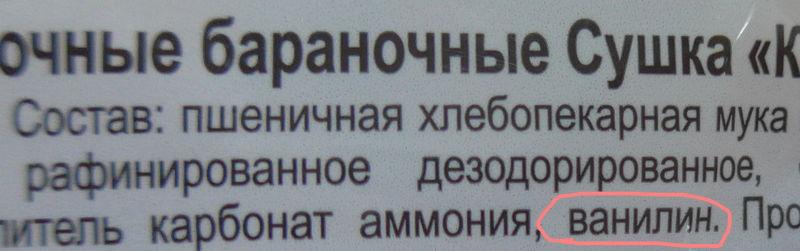 sushki2