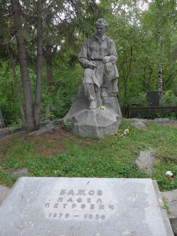 bazhov1