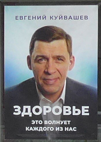 plakat1