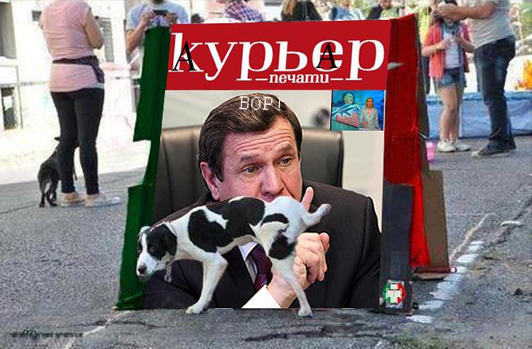 Вор В.Городецкий, мэр города Новосибирска!