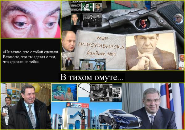 БАНДА ТОЛОКОНСКОГО4