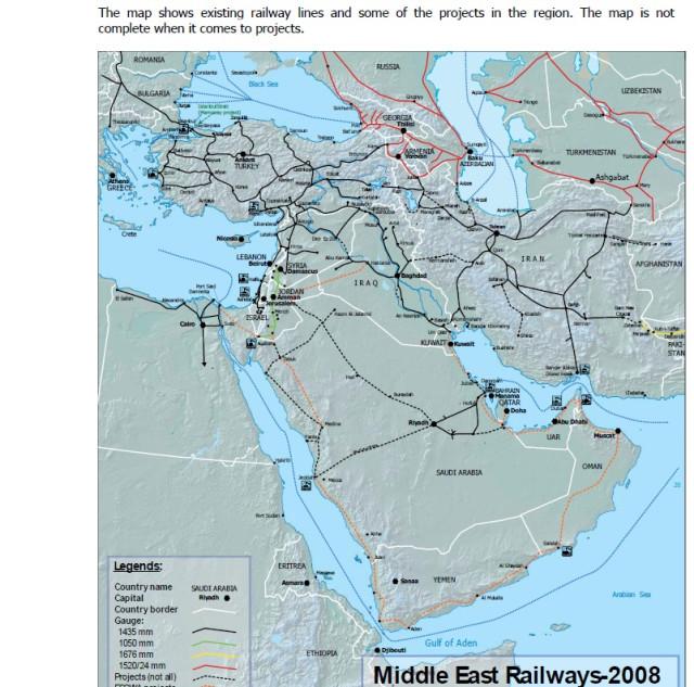 Абхазской железной дороги.