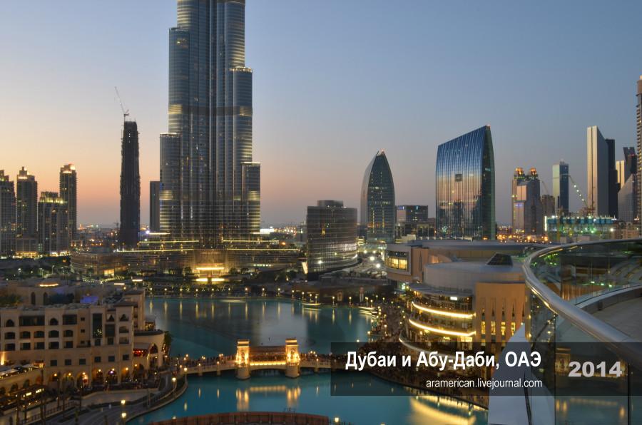 Дубаи, Dubai, Burj Khalifa, Бурж Халифа