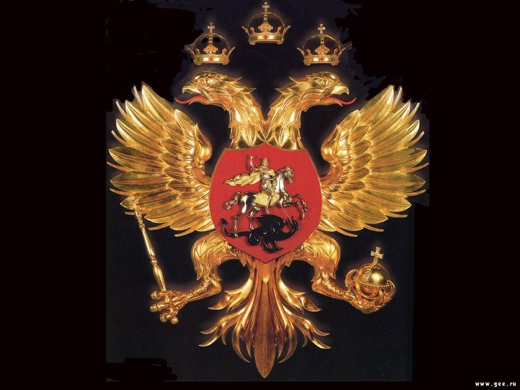 не совсем правильное исполнение герба России