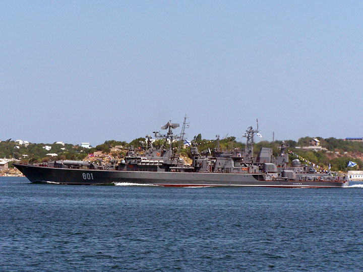 Ракетные крейсера пр.1164
