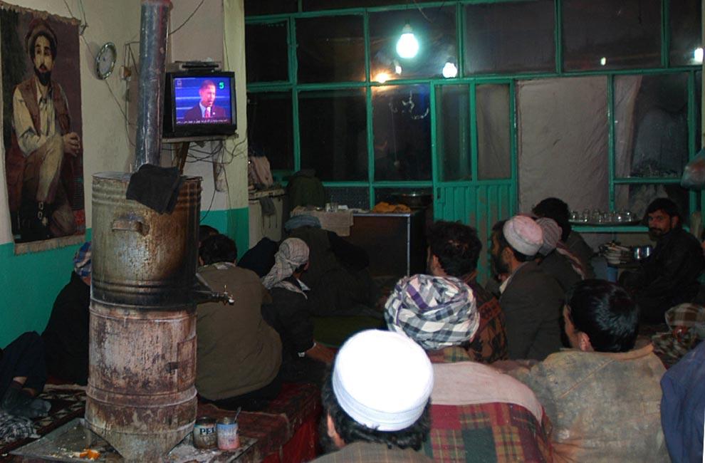 Афганские мужчины