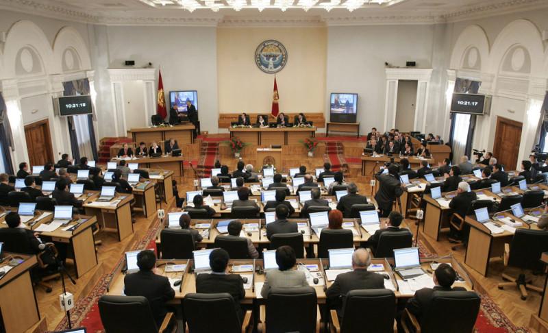 The Kyrgyz parliament