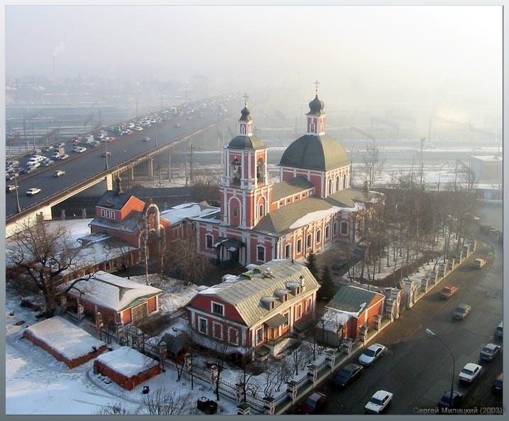Утро, Москва, 2003