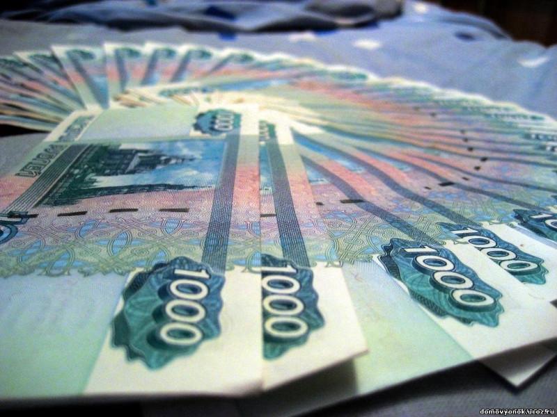 8 сентября День финансиста России