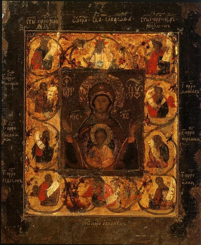 икона Богоматери «Знамение» (Курской-Коренной)