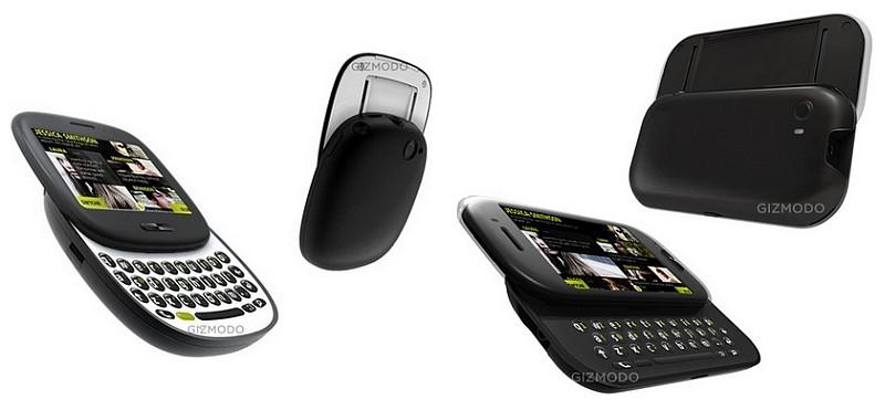 Смартфоны Microsoft под кодовым именем Turtle и Pure