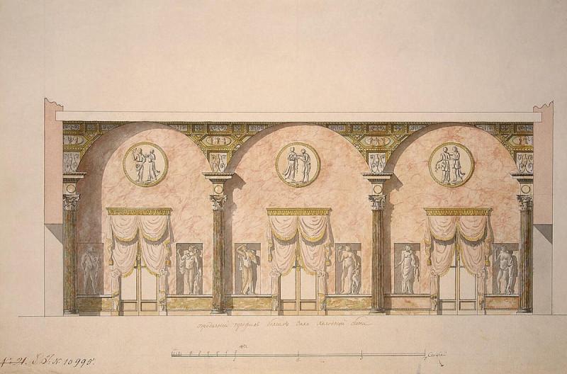 Камерон Чарлз - Главный зал Агатового павильона в Царском Селе