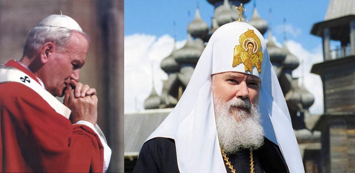 папа римский Иоанн Павел II и патриарх Алексий II