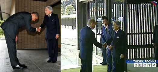 Император Акихито принимает у себя во дворце в Токио президента США Барака Обаму и Владимира Владимировича Путина