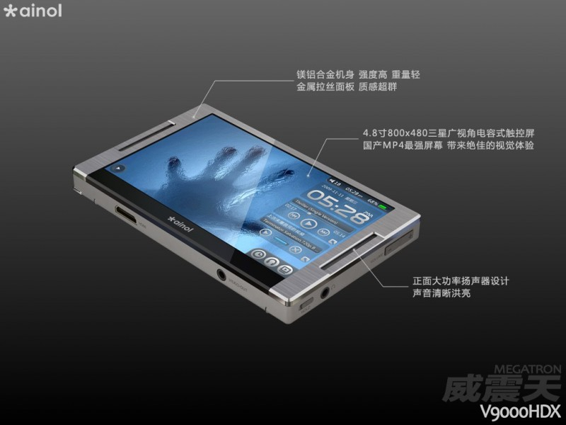 Ainol V9000 HDX Megatron