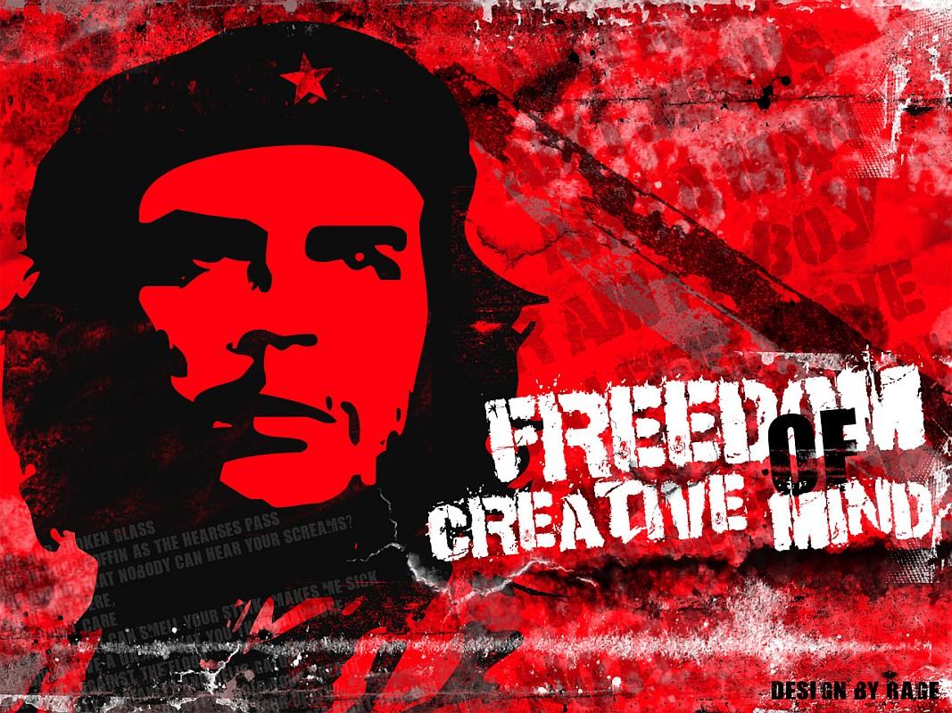 Свобода творческой мысли