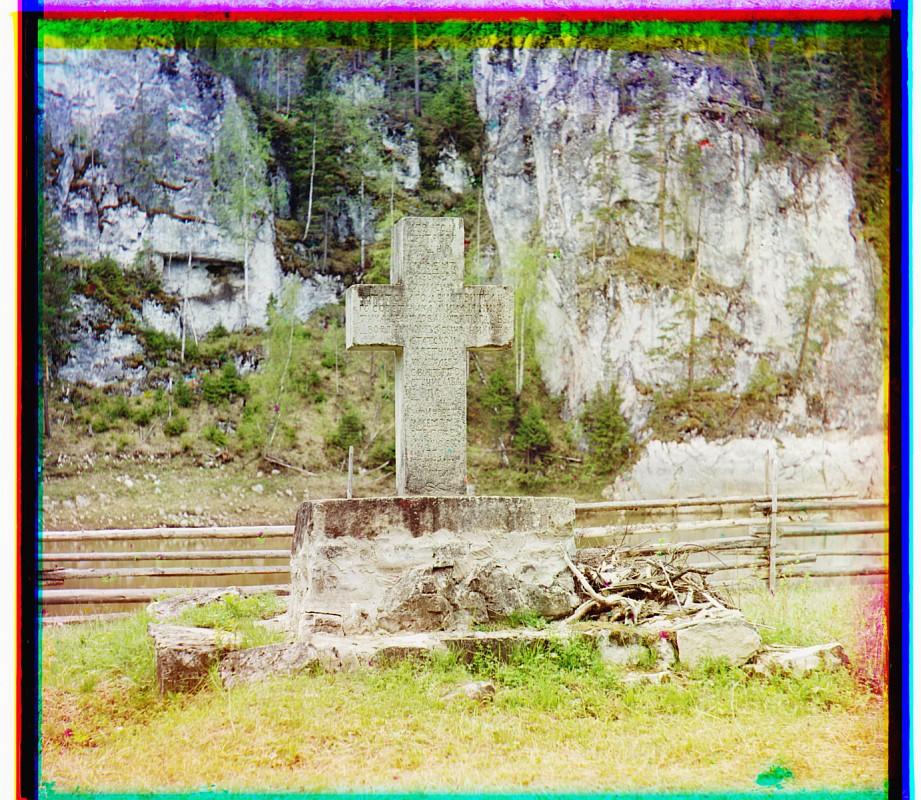 Каменный крест, поставленный на берегу против камня Писаного в память Демидова. Река Чусовая. Пермская губерния. 1910 г.