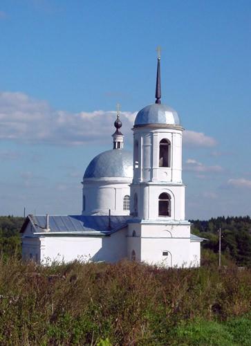 сатино-русское