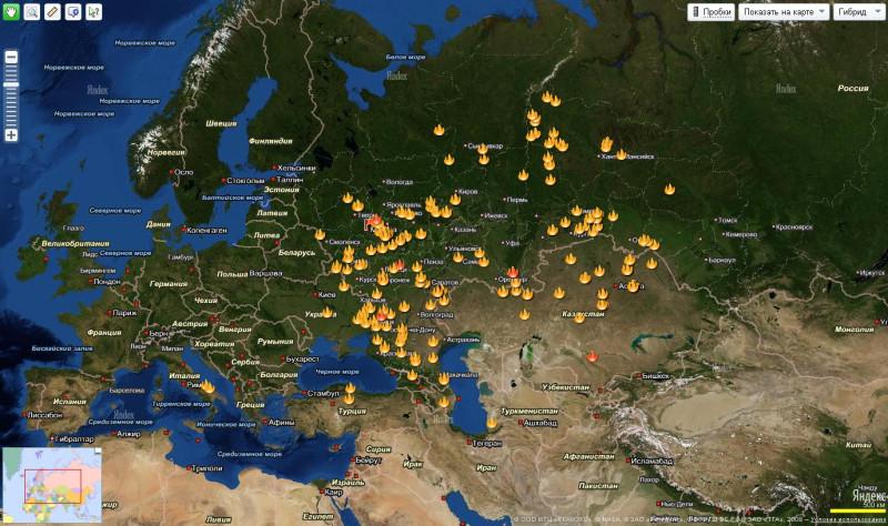 Россия в огне