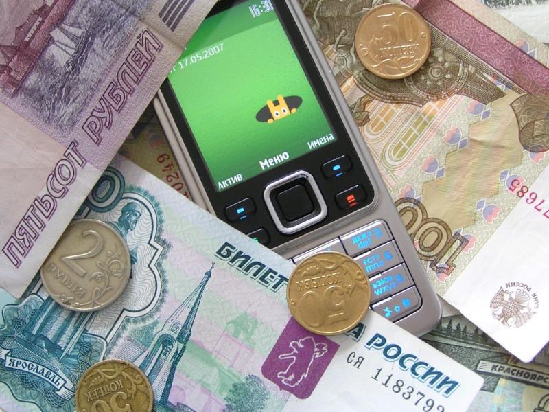 Сотовых операторов обязали снизить тарифы на роуминг