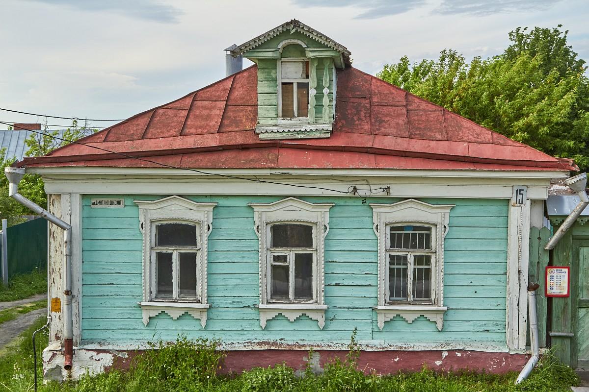 Коломна-2017