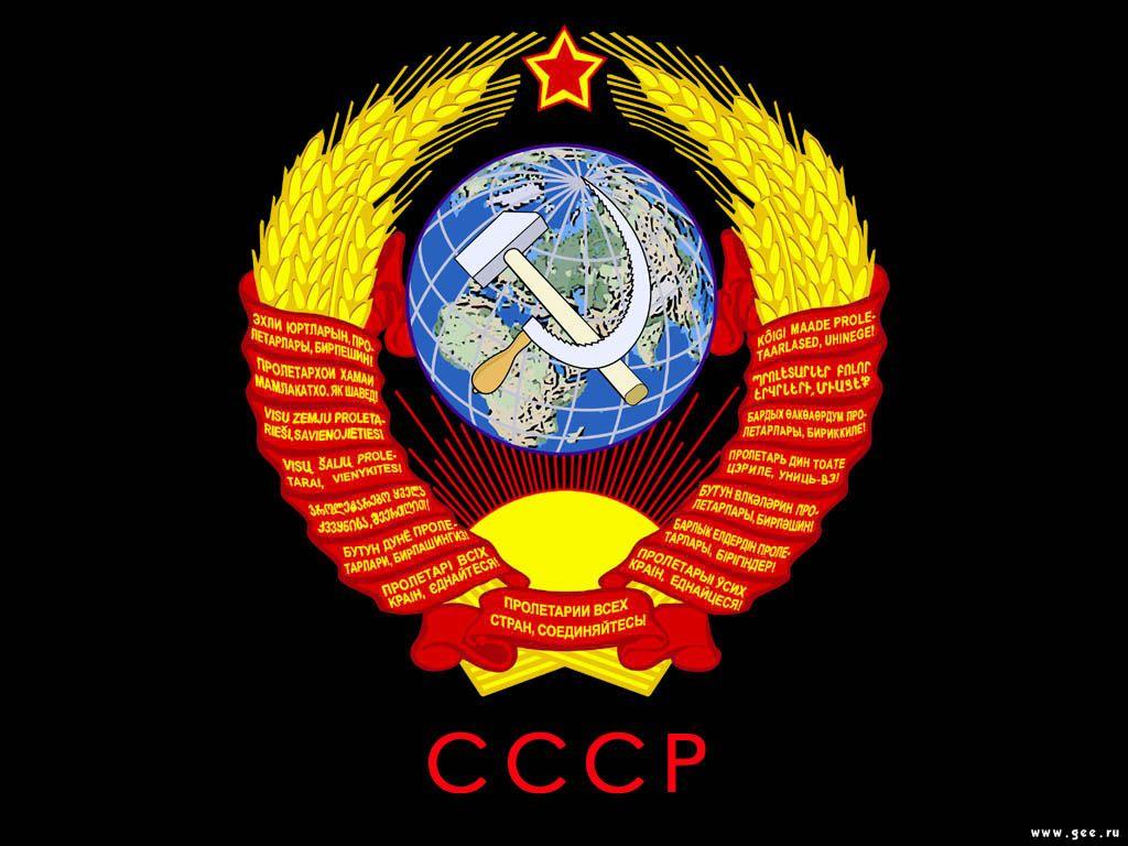 советский рабочий стол