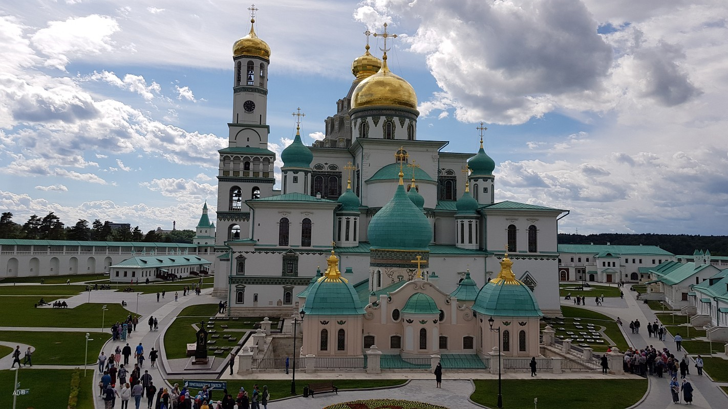 Новоиерусалимский монастырь