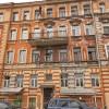 Прогулка по набережным Санкт-Петербурга