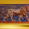 Вена - Музей истории искусств, египетско-ориентальная коллекция