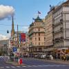 Вена 2019 - День пятый